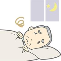 高齢者の不眠症